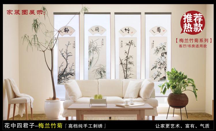 金吳針 整體四個包裝單個包裝平針繡藝術品裝飾簡約現代 蘇繡