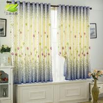 布装饰+半遮光平帷涤棉涤纶植物花卉草叶子心形简约现代 窗帘
