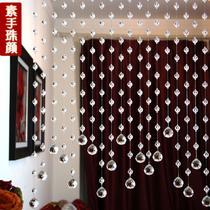玻璃欧美 梦幻套餐-20珠帘