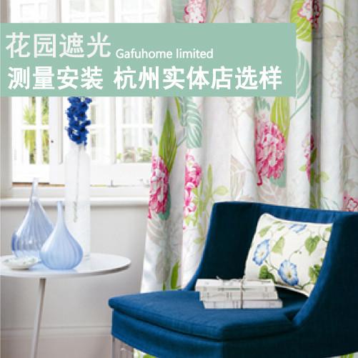 布遮光平帷涤纶植物花卉草叶子普通打褶打孔帘罗马帘飘窗落地窗平面窗田园--窗帘