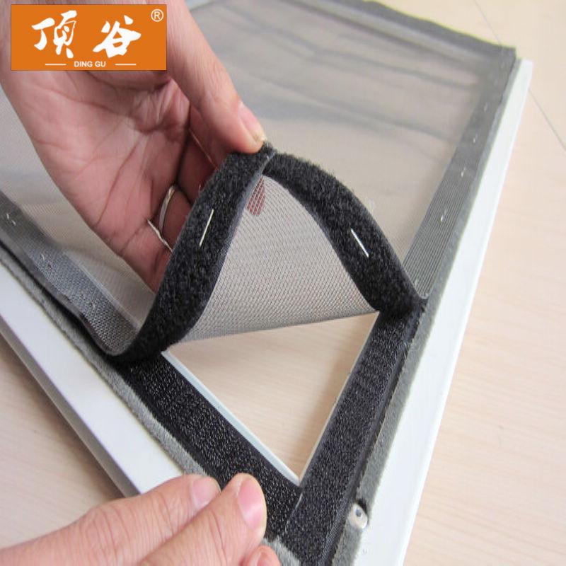 頂谷 清涼消暑 DGJYSC01紗窗