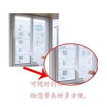 JYSC纱窗