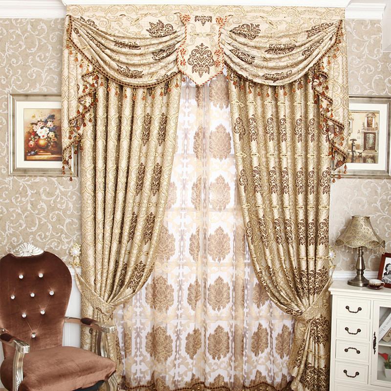 美家莱斯 布帘+纱帘遮光混纺人造纤维欧式 窗帘
