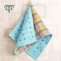 黄色紫色粉色蓝色纯棉</=5s洁面美容毛巾百搭型 美容巾