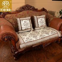 布植物花卉草叶子沙发巾组合沙发欧式 沙发罩
