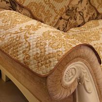 米白+黄色布几何图案组合套装组合沙发欧式 沙发罩