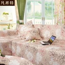布组合沙发田园 沙发罩