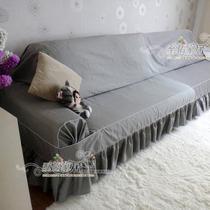 布纯色组合沙发简约现代 新款沙发套沙发巾05沙发罩