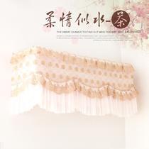 蕾丝挂式空调罩韩式 空调罩