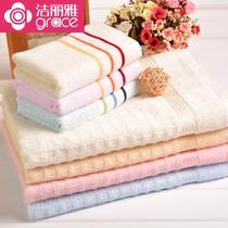 T035+E0037面巾百搭型 面巾