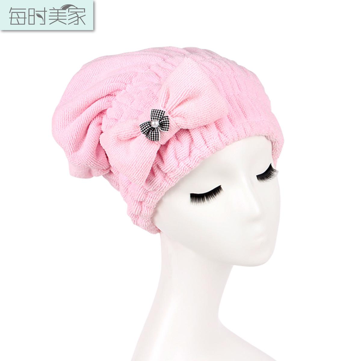 每时美家 个人洗漱/清洁/护理通用 KCGFM0019干发巾