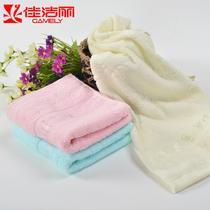 纯棉8001面巾百搭型 面巾