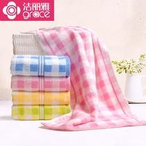 红黄绿蓝每色一条纯棉面巾百搭型 面巾