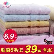 竹纤维5s-10s面巾百搭型 毛巾