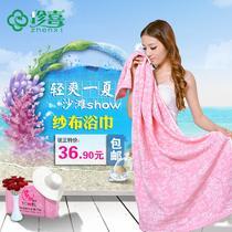 纯棉 B034浴巾