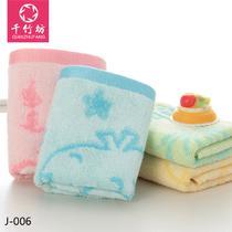 竹纤维15s-20s童巾百搭型 方巾