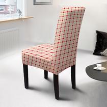 YJP1椅套