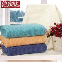 纯棉 YJ-1413浴巾