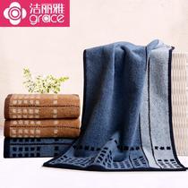纯棉6106(四条装)面巾百搭型 面巾