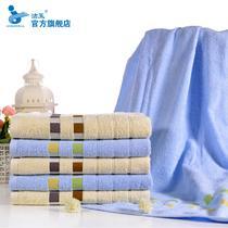 兰色米色纯棉 浴巾