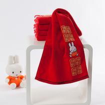 红色纯棉</=5s面巾情侣 面巾