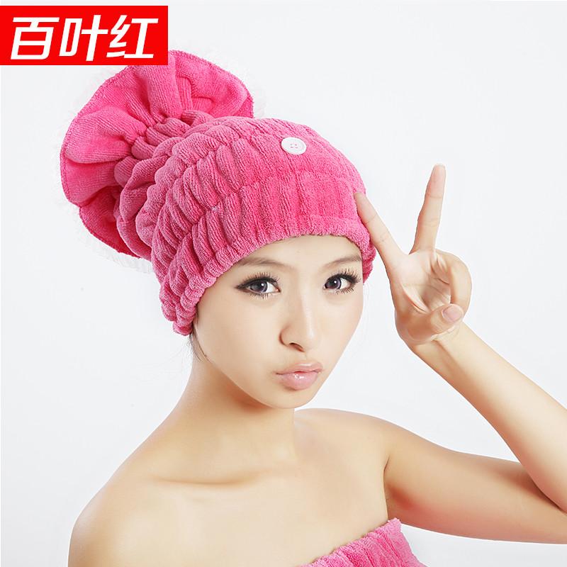 百叶红 个人洗漱/清洁/护理通用 干发帽干发巾
