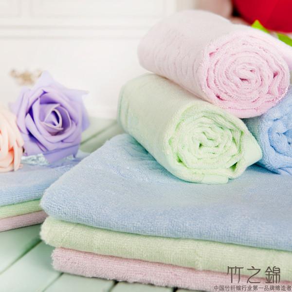 竹之锦竹纤维-浴巾