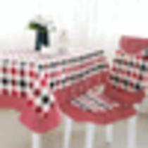 红格均码椅套