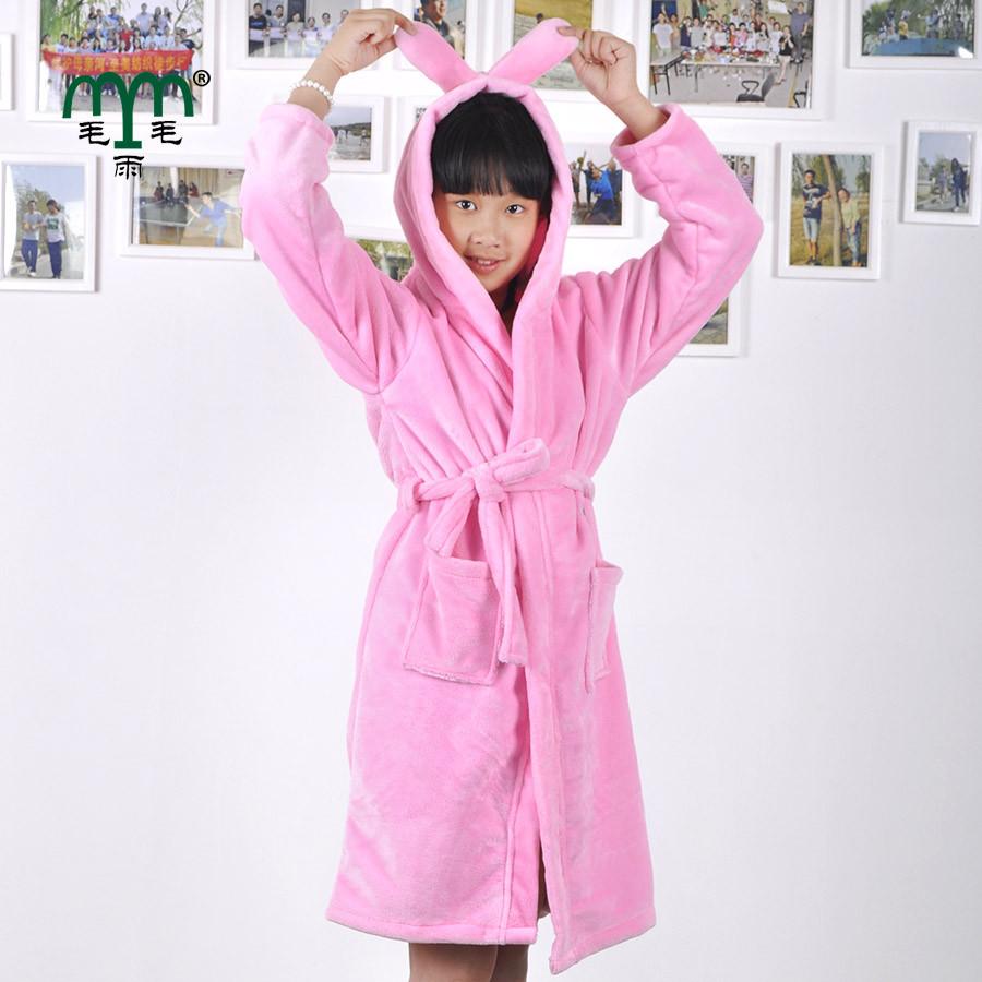 毛毛雨儿童浴袍