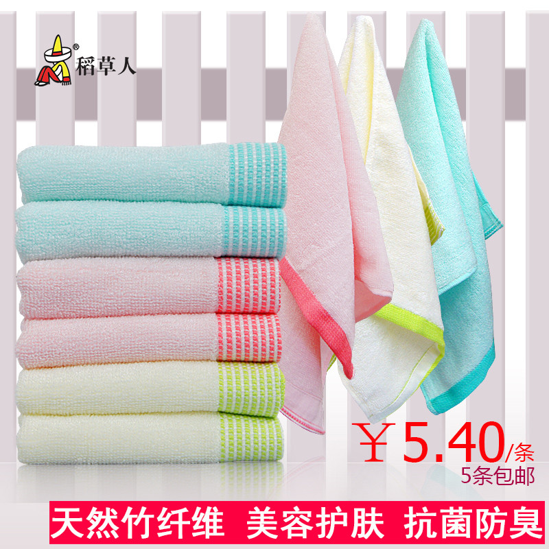 稻草人黄色蓝色粉红色竹纤维-洁面美容毛巾百搭型毛巾