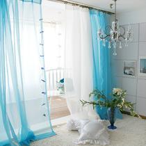 浅粉色漂白海蓝色透光平帷纱涤纶纯色普通打褶打孔帘飘窗落地窗欧式 窗帘