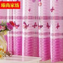 布装饰+半遮光平帷涤纶韩式 Z40窗帘