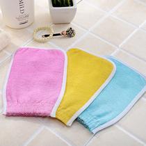 颜色随机个人洗漱/清洁/护理搓9185澡巾 澡巾