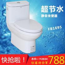 白色PP材料喷射虹吸式地排水连体式 FB1695马桶