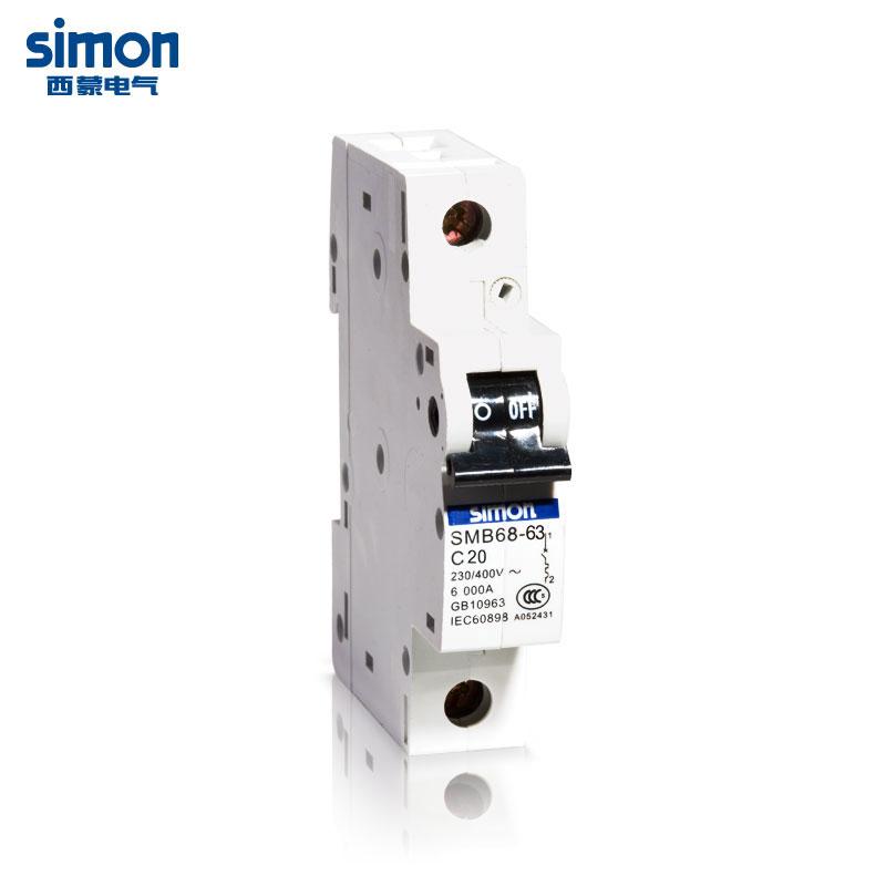 西蒙 1P20A磁吹断路器 断路器空气开关