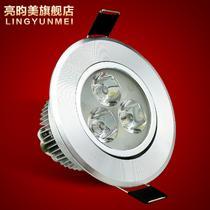 铝LED LYM-THD088射灯