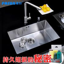 不锈钢 PHS012水槽
