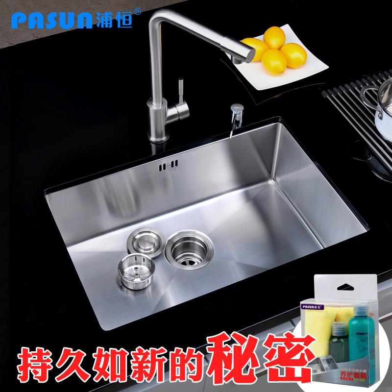 浦恒 不锈钢 PHS012水槽