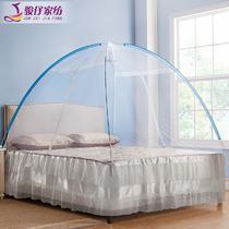 玻璃纤维管WZ-004蚊帐蒙古包式通用 蚊帐