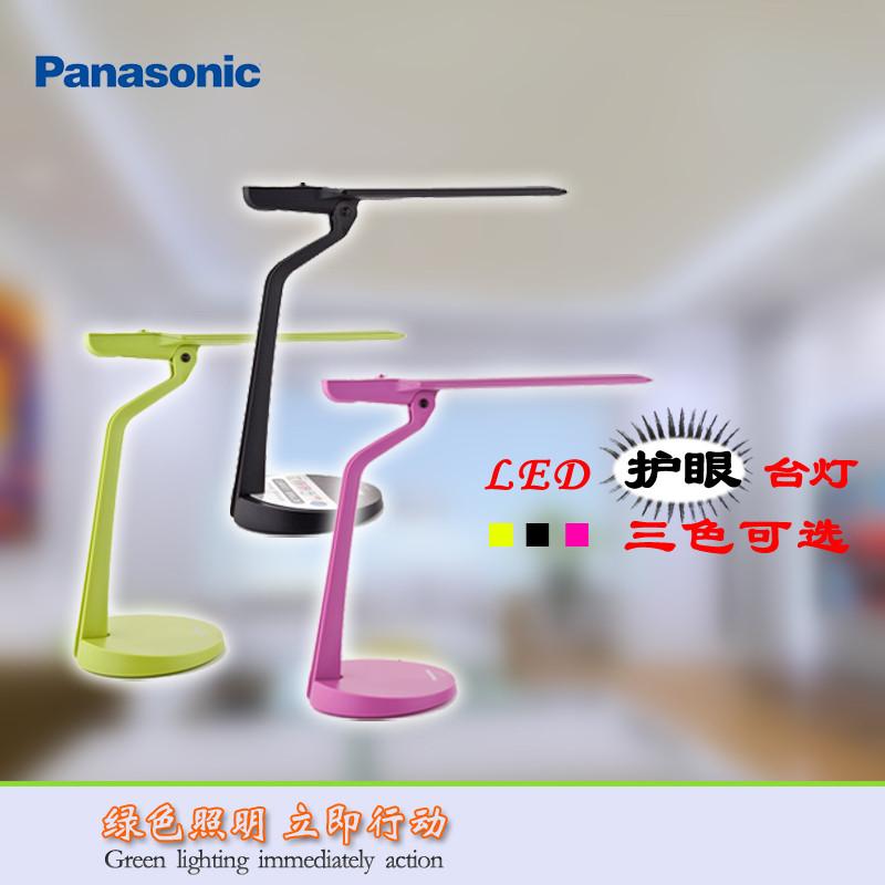 松下 黑色粉红色浅绿色聚丙烯(pp)LED 台灯