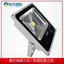 投光灯玻璃铝简约现代LED 新款LED投光灯户外灯道路灯