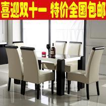 金属组装铝合金玻璃框架结构多功能长方形现代中式 餐桌