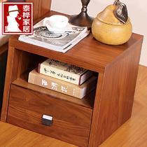 胡桃木色箱框结构核桃木储藏成人简约现代 HLB205床头柜