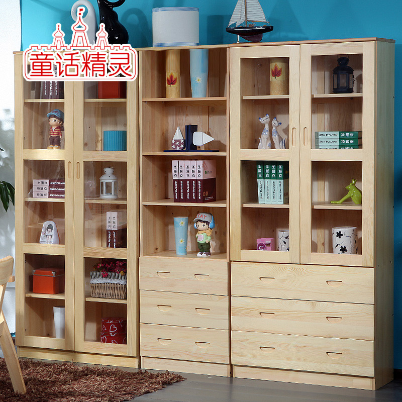童话精灵 框架结构松木拆装成人田园 书柜