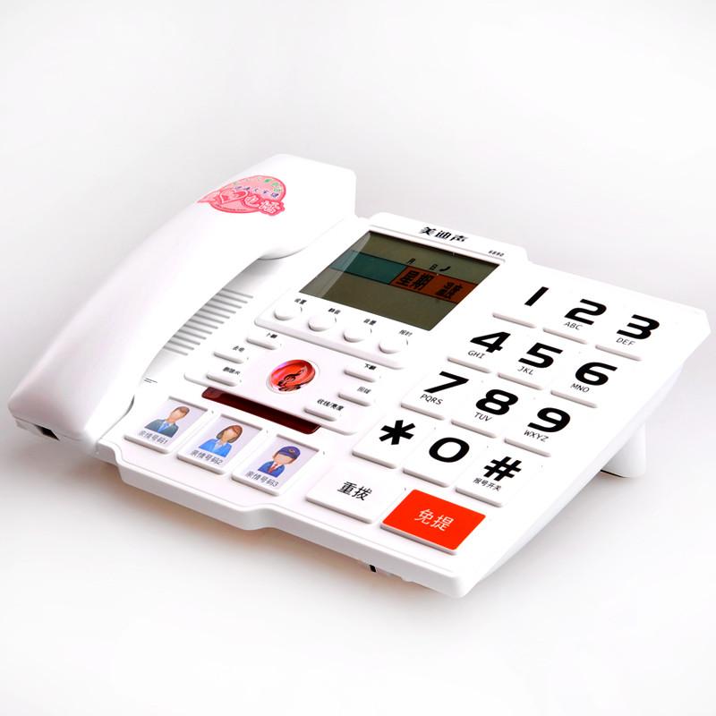 美迪声 睿智黑象牙白有绳电话铃声选择来电存储闹钟座式店铺三包 电话机