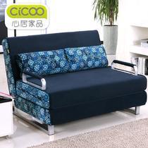 金属木钢框架结构折叠高弹泡沫海绵艺术成人日式 沙发
