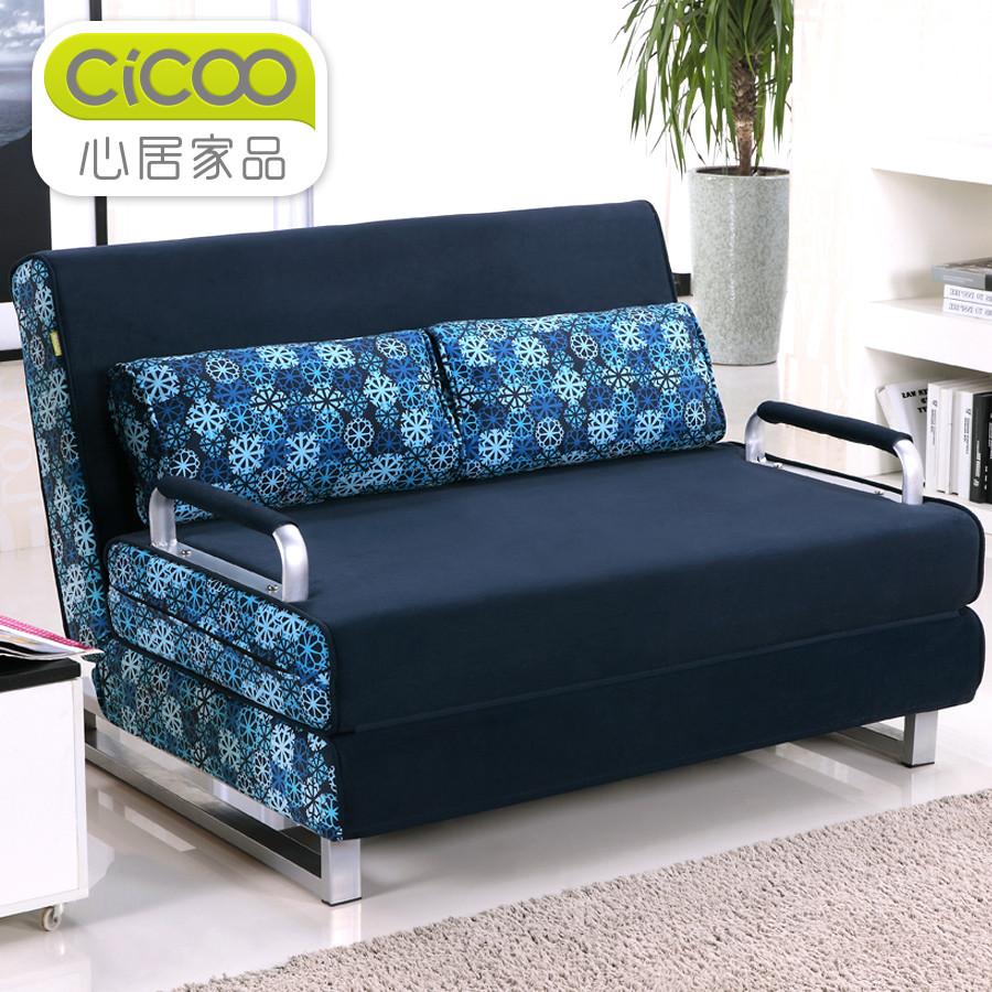 心居家品 金属木钢框架结构折叠高弹泡沫海绵艺术成人日式 沙发