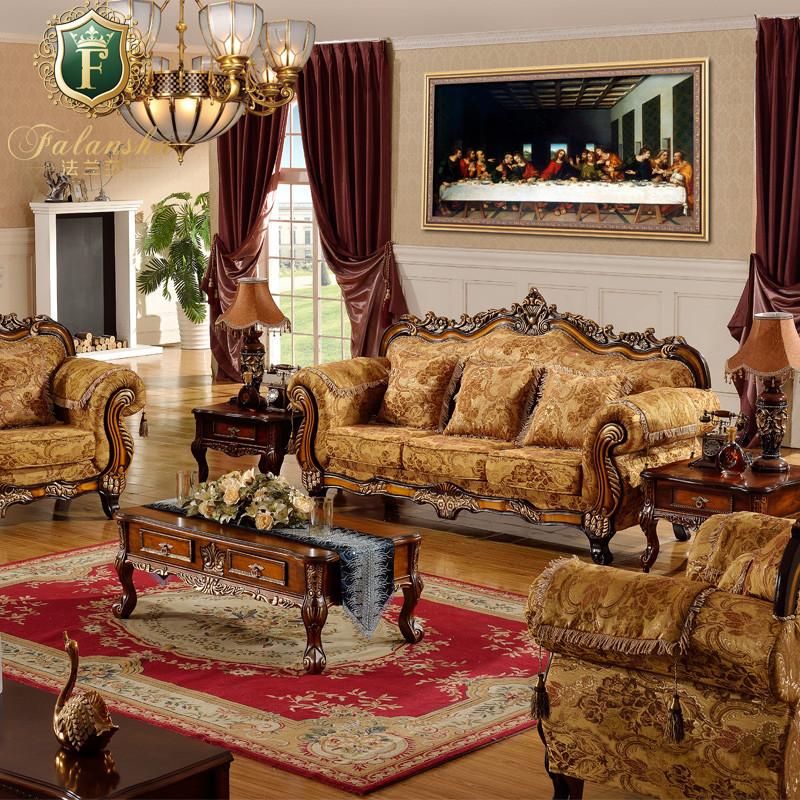 法兰莎 U形木质工艺雕刻橡木移动复合面料海绵植物花卉欧式 沙发