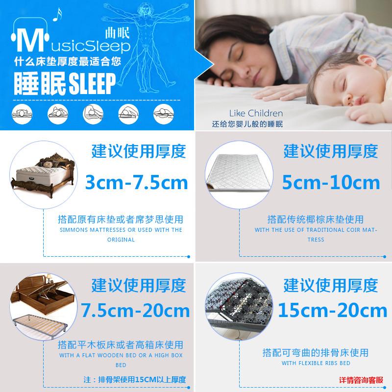 曲眠 乳胶成人 ms-yzq床垫