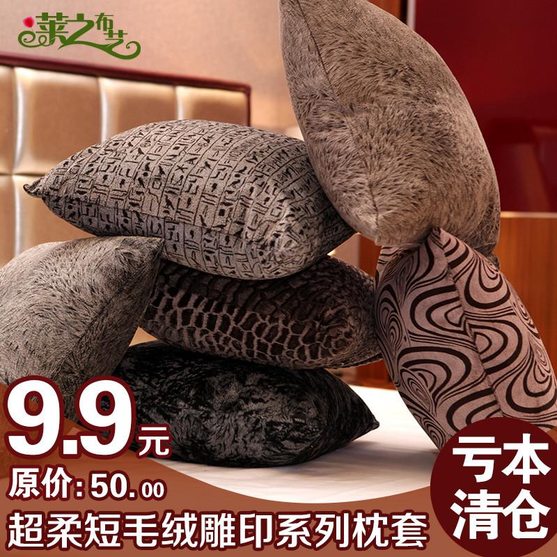 萊之布藝 毛絨靠墊PP棉純色簡約現代 抱枕
